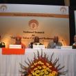 Inaugural Session